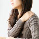 アロマセラピストの肩こり事情